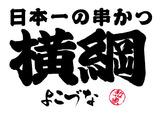 logo_YZ
