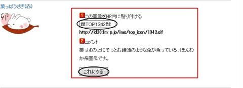 Baidu IME_2013-7-26_11-10-2 ke3