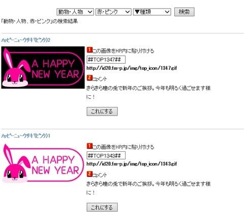 Baidu IME_2013-7-26_11-7-37 ke2