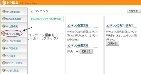 Baidu IME_2013-8-14_14-31-2  さ1