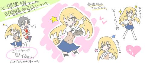 0420-misakichi-010