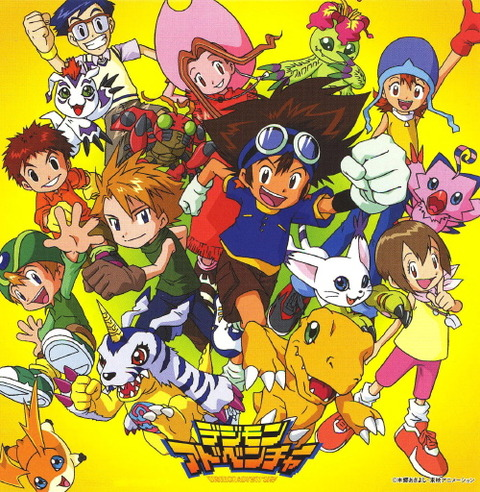 Digimon_Adventure_group_shot