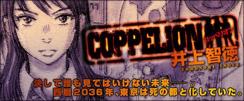 coppe