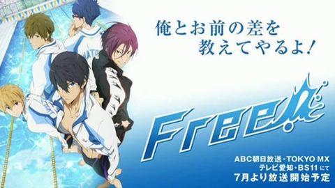 kyoani-free-title