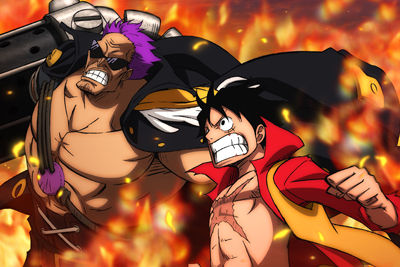 onepiecemain