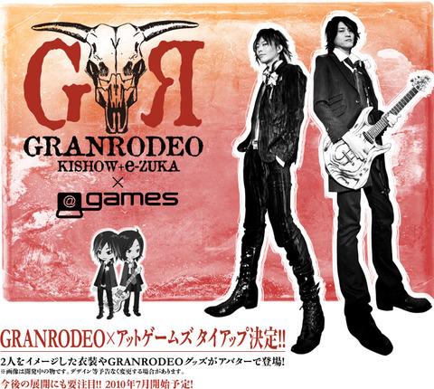 20100504_granrodeo