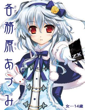 adumi_card_2