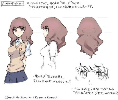 0420-misakichi-011
