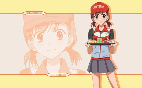0425-mikoto-097