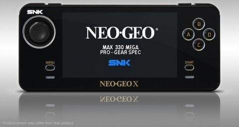 neogeo_x_gold_announced-0