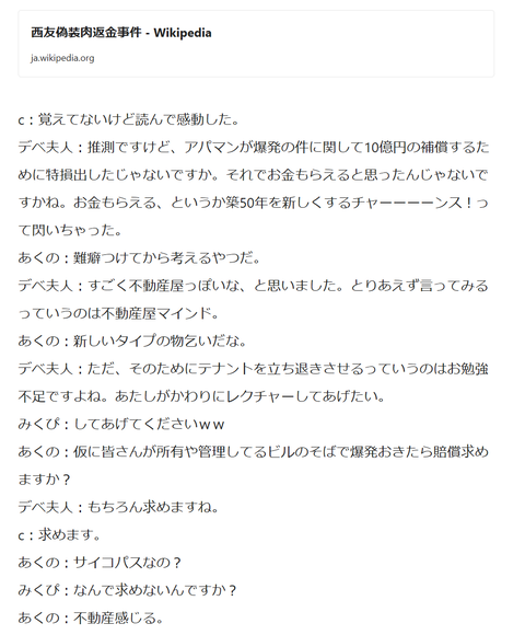 image_NoName_2019-11-27_22-31-19_No-00