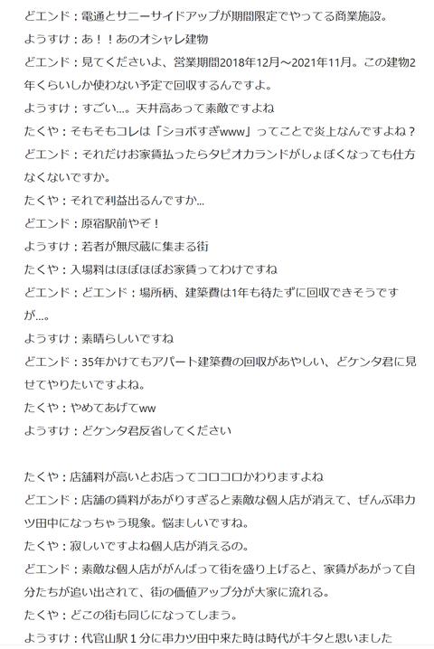 image_NoName_2019-11-27_21-42-7_No-00