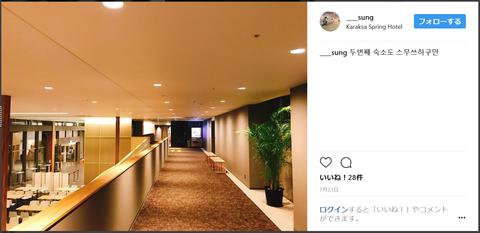 SnapCrab_NoName_2017-11-24_16-1-43_No-00