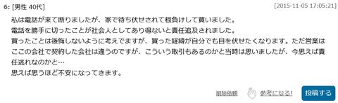 SnapCrab_NoName_2017-11-24_15-1-38_No-00