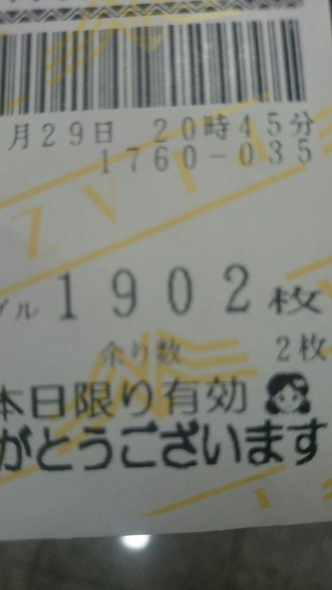1422578736179