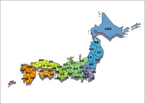 map39-2[1]