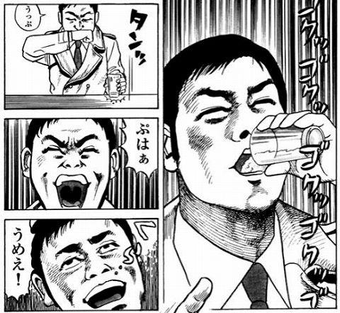 gunshi2[1]