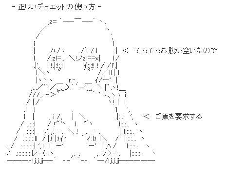 miku_ac_wiki_aa