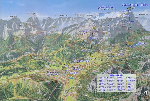 t_Zugspitze_German_Alps
