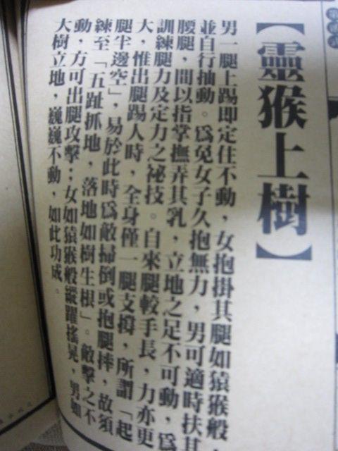 file3848