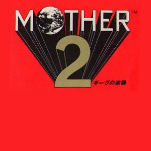 Mother_2_Soundtrack