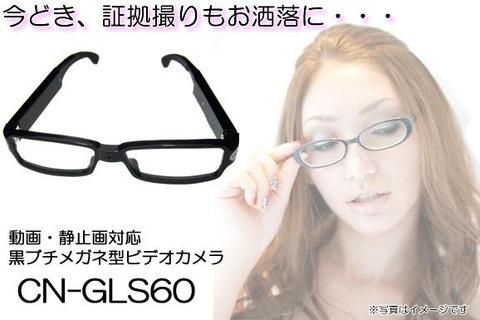 cngls60_kanban
