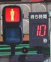 shucchou20040420-2