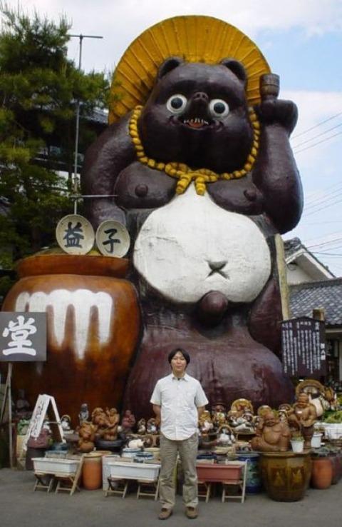 thumbs_japan-0022