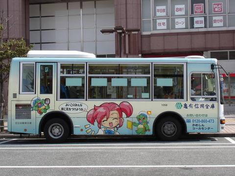 hitachi1058s