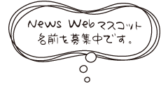 NEWSWEB_m2