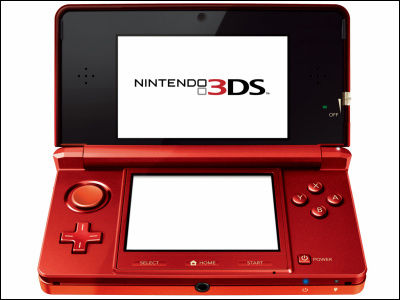 nintendo_3ds_photo03_m