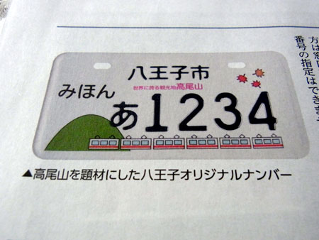 RIMG6490