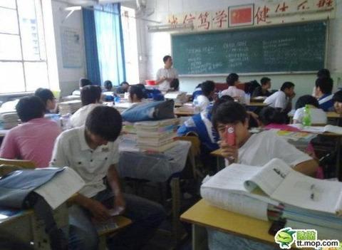 china-n6-e1322302639169