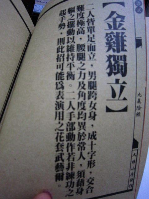 file3845