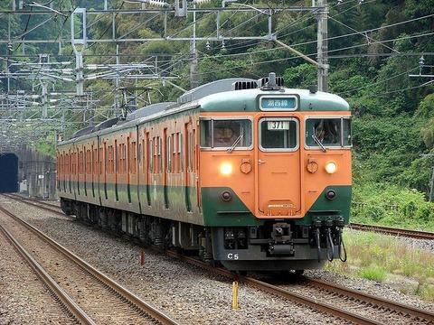 800px-JRW_series113_Kosei