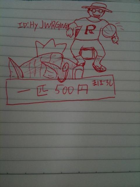 RX6RY