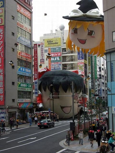 thumbs_japan-0026