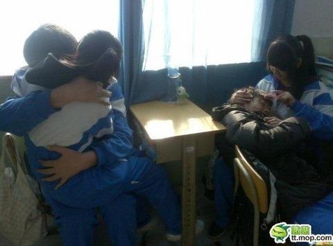 china3-e1322302951806