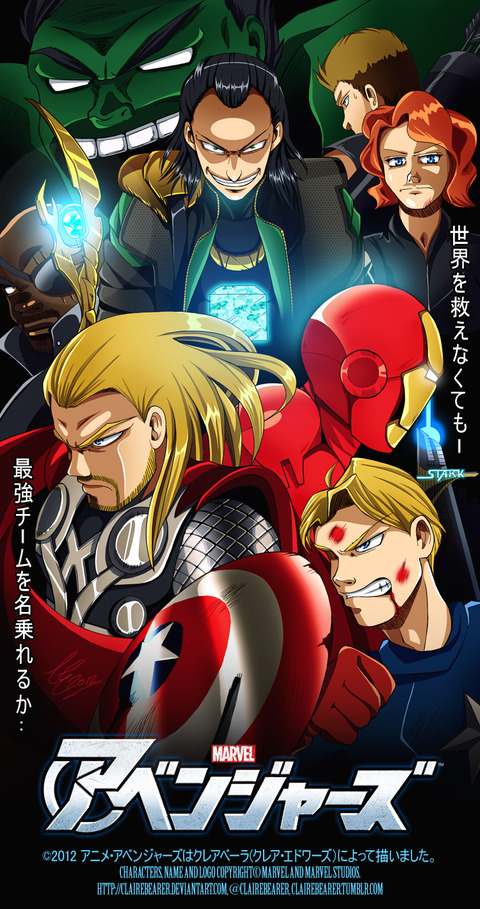 anime_avengers_japanese_variation_by_clairebearer