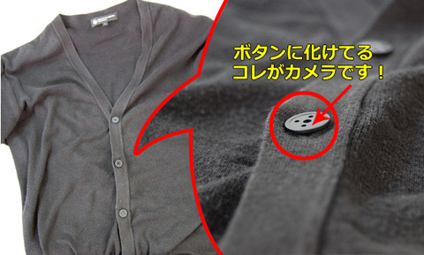 camera-button2-photo01