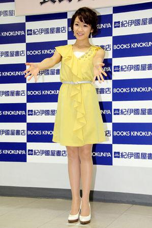 DQNニュース(ノ∀`)