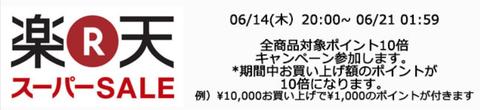 スクリーンショット 2018-06-18 16.18.15