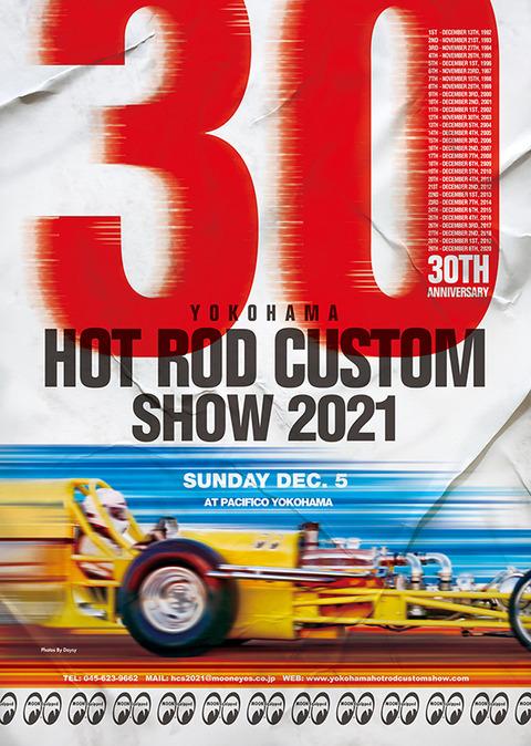 HCS2021_1st_poster0926
