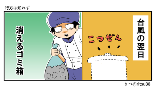 cake114