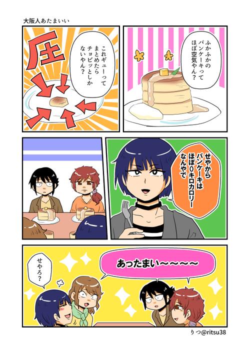 cake78