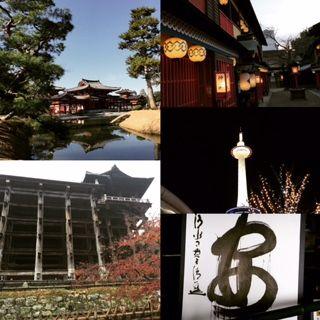 京都旅行??