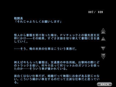 0257c244.jpg