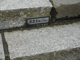 b1ab762f.jpg