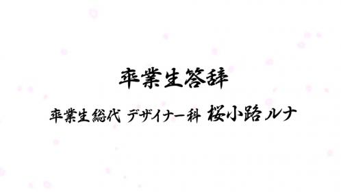 b2bce5a2.jpg