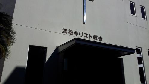b8589c36.jpg